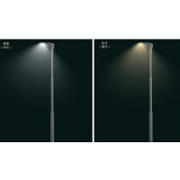 安徽芜湖新农村太阳能路灯价格7米40W太阳能路灯配置报价表