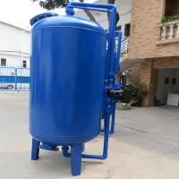 晨兴厂家热销 0.5吨农村井水过滤器