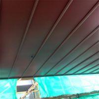 度假山庄别墅屋面 25-430立边咬合 铝镁锰板 50年耐用