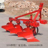 禹鸣机械1L-325三铧犁35-45马力拖拉机犁生产厂家 404拖拉机配多大犁?