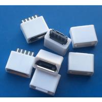 焊线MICRO USB带护套micro 5P B型焊线式带白色外壳 注塑180度