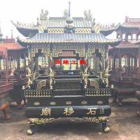 供应大型长方形铸铁香炉 祠堂念佛堂广场香炉厂家