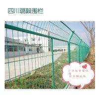 护栏网、隔离网、 隔离栅栏、围栏网、璐毅厂家批发17366900000