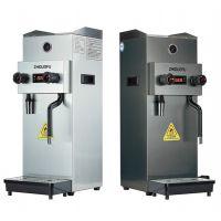 智多福DFZ-B10L全自动蒸汽开水机打奶泡器商用奶茶店咖啡萃茶机开水器