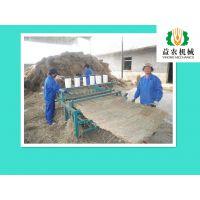 益农销售2米芦苇草帘机 公路维护稻草草帘机厂家