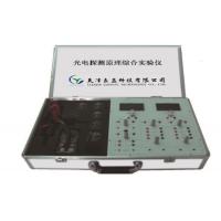 供应良益LGD-11光电探测原理综合实验仪