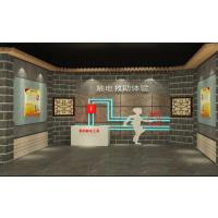 触电体验模拟设备