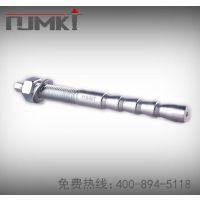 长沙曼卡特化学螺栓柱椎式定型化学高强锚栓价格低包邮!