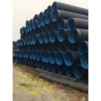 新乡200-800PE双壁波纹管十年老厂家规格表大全百安居PVC双壁波纹管行情工程报价