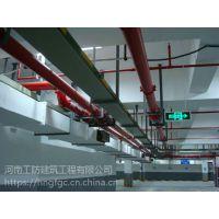 郑州消防安装施工,价格低,包验收