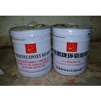 环氧树脂E-44