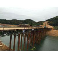 浩润路桥 优质钢便桥 施工栈桥销售及安装
