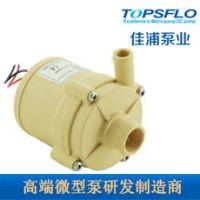 供应果汁机直流水泵食品级微型水泵饮水机微型水泵
