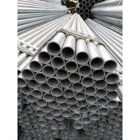 泸水热镀锌管半寸X2.5攻丝牙加工厂家配送四川振宏材质3091每只重量7.37公斤