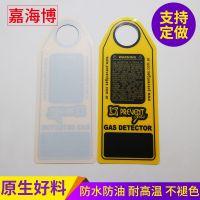 新品薄膜面板PVC按键面板 薄膜面贴 变频器薄膜面板定制