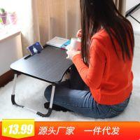 育邦笔记本懒人电脑桌床上用的简易宿舍懒人书桌可折叠多功能小桌