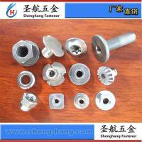 铝蜂窝板不锈钢螺丝 铝蜂窝板不锈钢螺栓螺钉