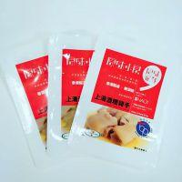 定制食品用蒸煮复合包装袋 高温蒸煮抽真空袋 铝箔肉食包装袋