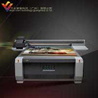 各式地毯印花喷绘理光uv平板打印机 做uv打印机我们万业是认真的