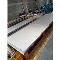供应宁波宝新产地的304不锈钢平板