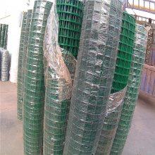 养殖铁网 哪里有卖养殖网的 散养鸡铁丝网