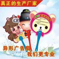 郑州广告扇生产厂家,定制广告扇,异形广告扇