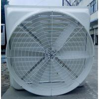 奥农苑养殖通风降温设备-低噪音畜牧风机 排风机