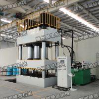 2000吨2.5立方化粪池成型液压机 大吨位四柱液压机 质量保障 厂家直供