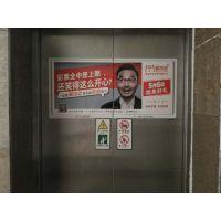 电梯门贴广告亚瀚传媒—中国的有效社区营销服务商