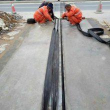 舒兰市 陆韵 模数式桥梁伸缩缝 一米的重量