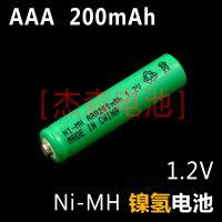 厂家直销高品质Ni-MH AAA200mAh 1.2V镍氢电池