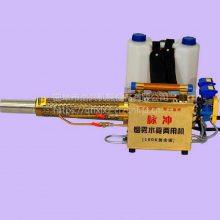 养殖防疫烟雾机 脉冲式热力喷雾器 好用的弥雾机视频