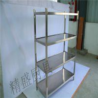 存放架生产厂家 304不锈钢四层条式存架 存放架定制