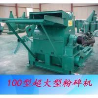 厂家直销锤式木材粉碎机40 60型树枝粉碎机械林业专用式粉碎机械