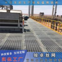 南宁钢格栅板 Q235扁钢格栅板 电厂沟盖板计算自产自销