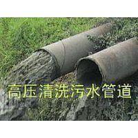 苏州清理下水管道泥浆、清疏下水道多少钱一米、清疏下水道
