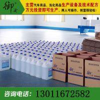 湖南地区直供车用尿素设备jmt-11