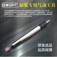 直销批发日本UHT气动打磨机MAG123N风磨笔45度弯头90度风磨打磨笔工业工具风磨笔