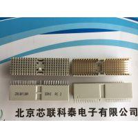 053007医疗仪器设备ERmet 2.0毫米110针连接器ERNI