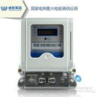 长沙威胜电表 DDSY102-K3 单相电子式预付费电能表 家用单相电表