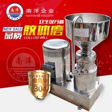广州南洋企业不锈钢卫生级分体胶体磨 高速研磨机 食品乳化机质量保证