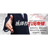 南宁网站建设制作价格仅需780元全包,10年网站建设经验,恒易达网络