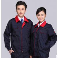 广州定做服装-服装商标的识别