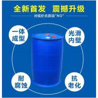 兴义200L塑料桶100%聚乙烯原料{水合肼包装桶}|化工桶
