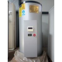 供应员工洗浴专用节能电热水器