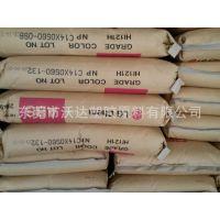 ABS/吉林石化/0215A 价格最新 国产ABS原料