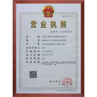 惠州计量校准机构