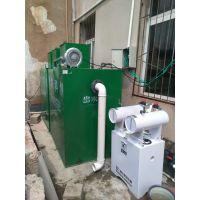 三门峡男科医院污水处理设备