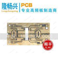 特殊工艺高频板,高频板,pcb厂家(在线咨询)