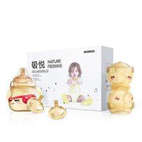 供应宝升BABYBETTER抗菌吸悦礼盒5件套新生婴儿套装防胀气防摔超宽口奶瓶